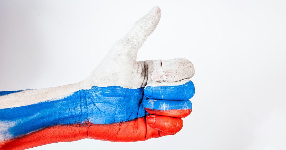 Rok Muzyka: So klingen die Rock-Songs auf Russisch
