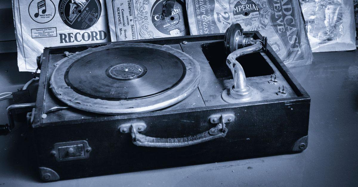 Spin The Black Circle: 15 Fakten über die Langspielplatte
