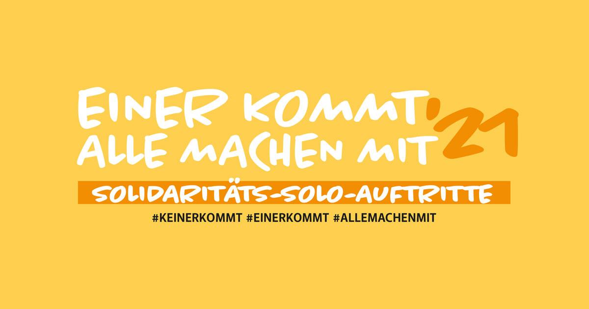 #EKAMM 2021 am 12.05.2021: Unterstützt mit uns die Hamburger Kulturszene!