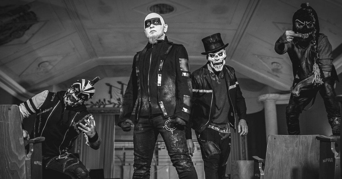 Neu im ROCK ANTENNE Hamburg Konzertkalender: HÄMATOM live 2020!