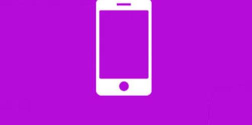 Die App des Tages